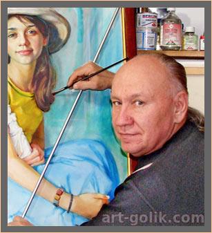 художник Павел Голик